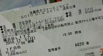 5459615 (3).JPG